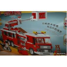 Конструктор Пожарная машина, 567 больших деталей